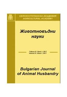 Животновъдни науки