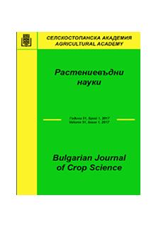 Растениевъдни науки