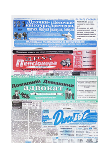 КОМПЛЕКТ із 9-ти видань у складі: