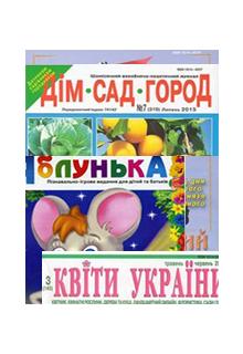 КОМПЛЕКТ «РОДИНА» ДЛЯ РОДИНИ у складі: