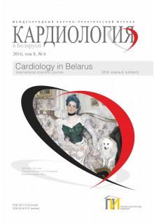 Кардиология в Беларуси