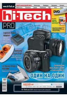 HI - TECH PRO (с DVD )
