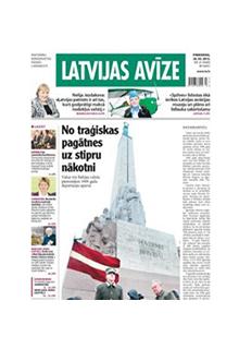 Latvijas avize