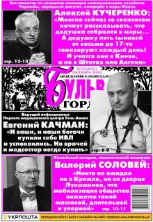 БУЛЬВАР ГОРДОНА (Щасливий пенсіонер)