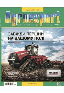 AGROEXPERT