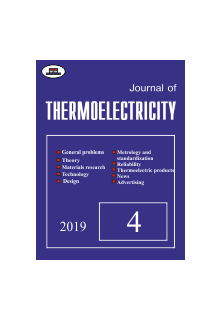 JOURNAL OF THERMOELECTRICITY