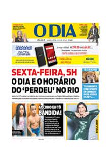 O Dia (репринт)