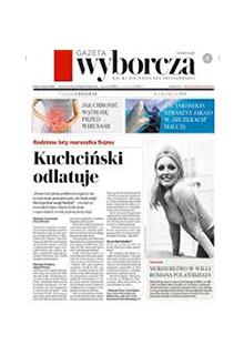 Gazeta Wyborcza (репринт)