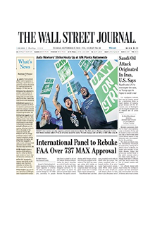 The Wall Street Journal International Edition (The Wall Street Journal Europe) (репринт)