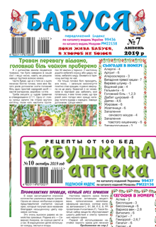 КОМПЛЕКТ із 2-х видань у складі: