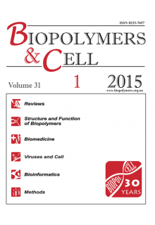 BIOPOLYMERS AND CELL
