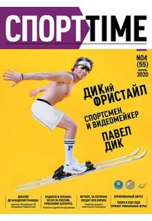 Спорт Time