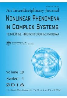 Nonlinear phenomena in complex system (Нелинейные явления в сложных системах)