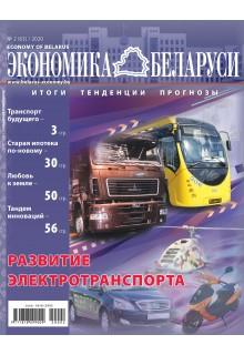 Экономика Беларуси. Economy of Belarus