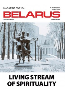 Беларусь. Belarus