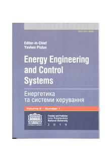 ENERGY ENGINEERING AND CONTROL SYSTEMS / ЕНЕРГЕТИКА ТА СИСТЕМИ КЕРУВАННЯ