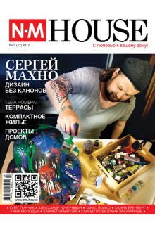 NM HOUSE