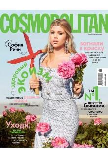 COSMOPOLITAN UKRAINIAN EDITION