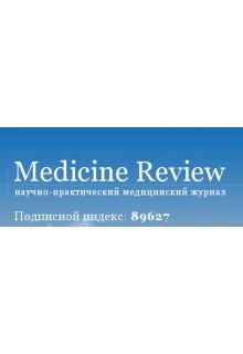 MEDICINE REVIEW