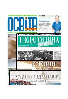 ШКІЛЬНИЙ КОМПЛЕКТ у складі: