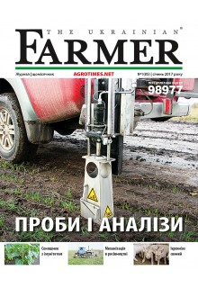 «THE UKRAINIAN FARMER» + «АГРОМАРКЕТ». КОМПЛЕКТ у складі: