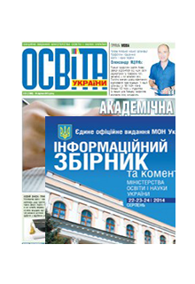 ІНФОРМАЦІЙНИЙ КОМПЛЕКТ у складі: