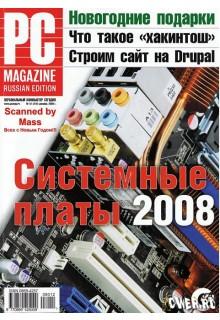 PC Magazine / RE (Персональный компьютер сегодня)