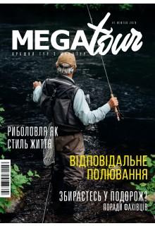 МЄГАТУР / MEGATOUR