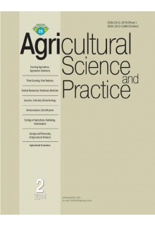AGRICULTURAL SCIENCE AND PRACTICE